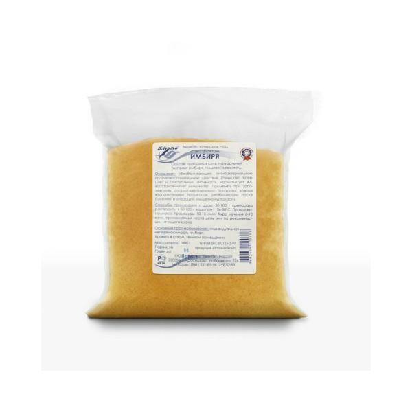 Лечебно-купальная соль с экстрактом имбиря 1,0 кг