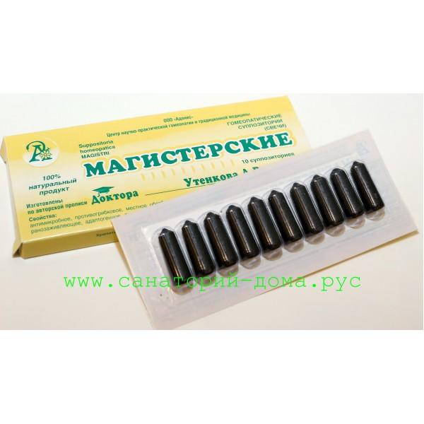 Свечи Магистерские доктора Утенкова А.В. № 10