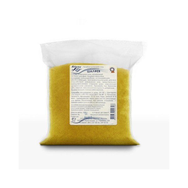 Лечебно-купальная соль с экстрактом шалфея мускатного 1,0 кг