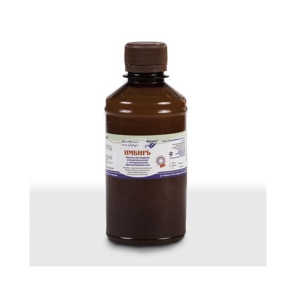 Водная эмульсия с натуральным экстрактом имбиря 250,0 мл