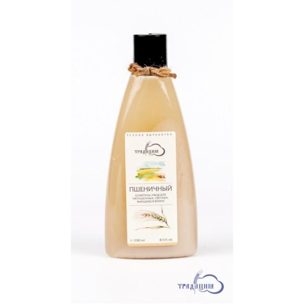 """Шампунь """"Пшеничный"""" для окрашенных,светлых и вьющихся волос 250,0 мл"""