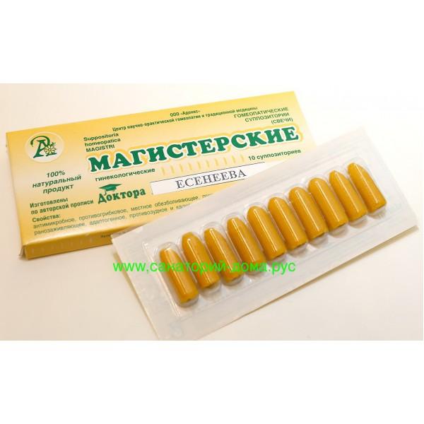 Свечи Магистерские доктора Есенеева гинекологические №10
