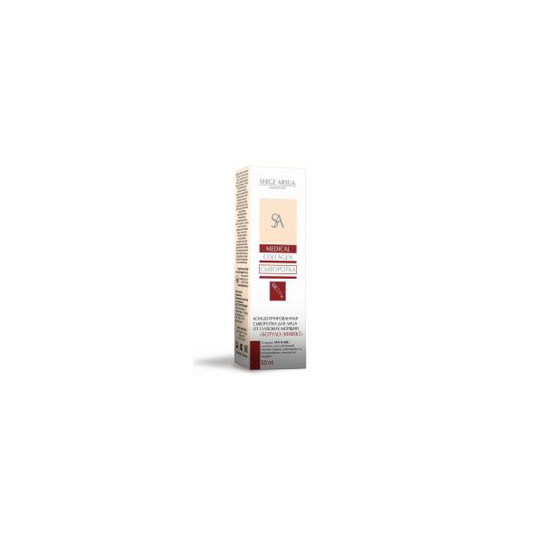 Сыворотка-гель для лица от глубоких морщин БОТУЛО-ЭФФЕКТ 50,0 мл