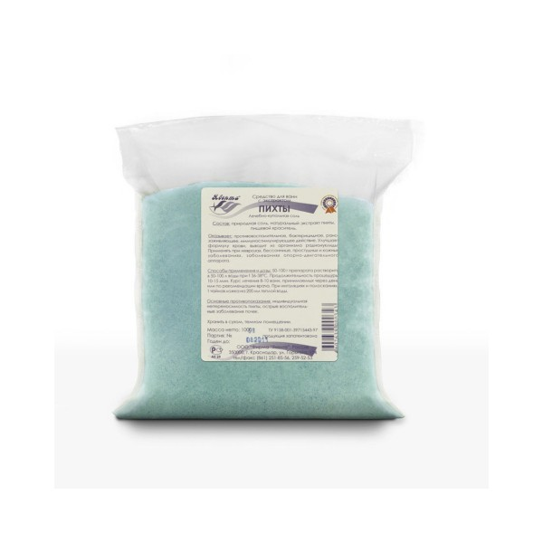Лечебно-купальная соль с экстрактом пихты 1,0 кг