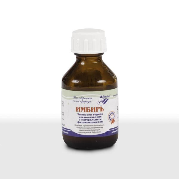 Водная эмульсия с натуральным экстрактом имбиря 30,0 мл