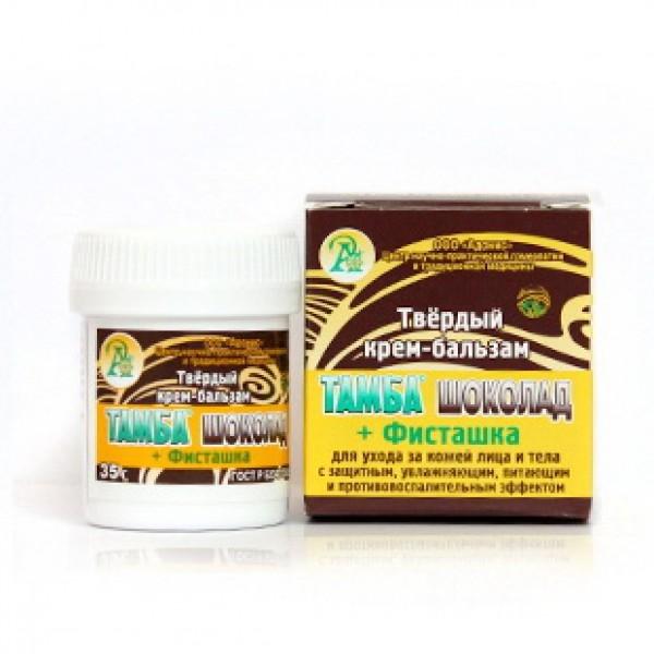 Твердый крем-бальзам Тамба шоколад + Черный тмин 35,0 г