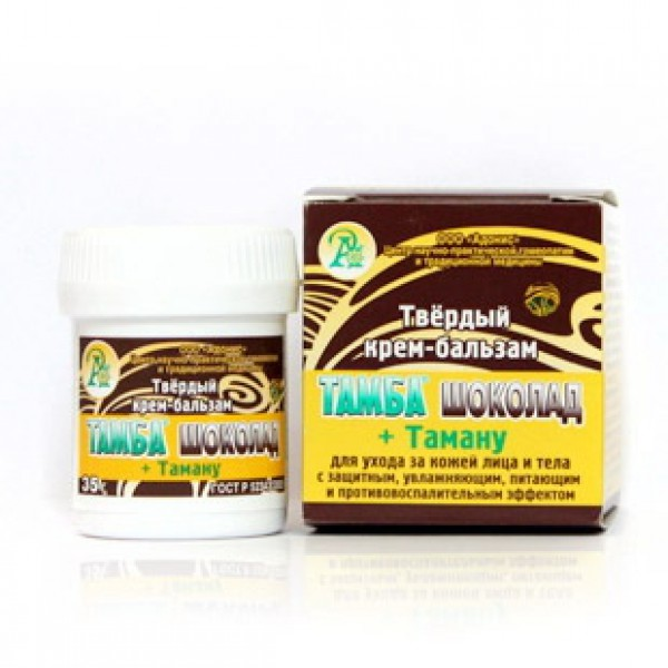 Твердый крем-бальзам Тамба шоколад + Таману 35,0