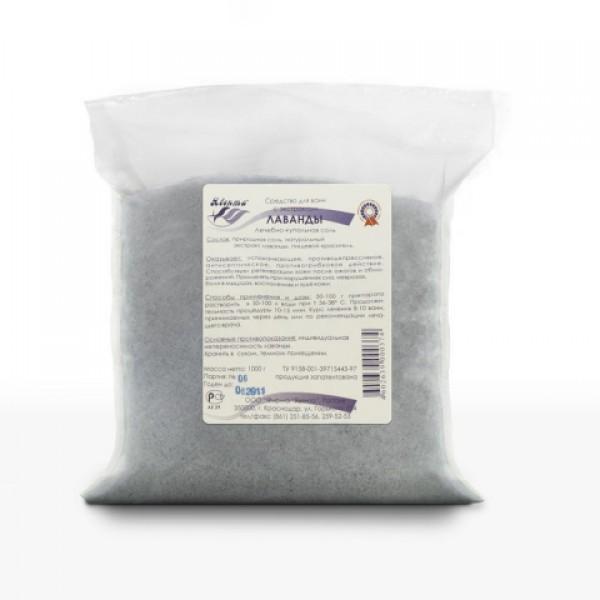 Лечебно-купальная соль с экстрактом ЛАВАНДЫ 1,0 кг